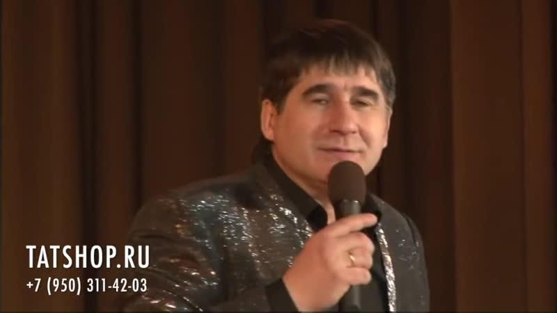 Татарча юмор Жавит Шакиров