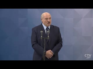 Лукашенко прокомментировал неделю выходных в России.