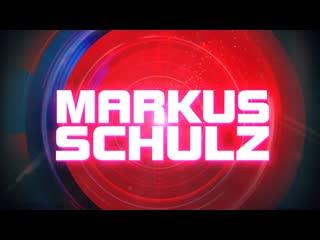 Markus Schulz 3 ноября в Телеклубе