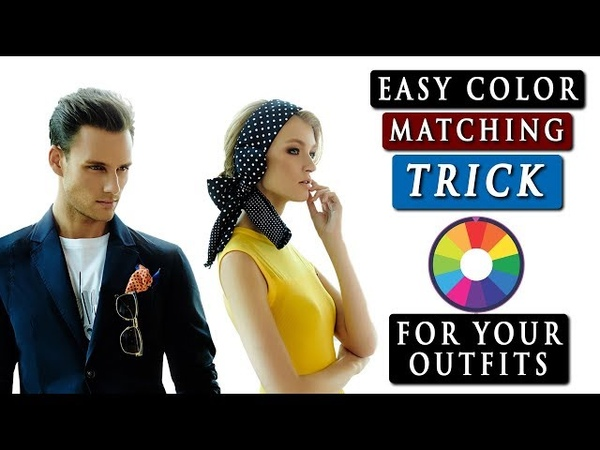 How to MATCH COLORS in CLOTHES | Easy color matching TRICK