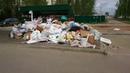 Мусор не вывозится Волга парк в Ярославле