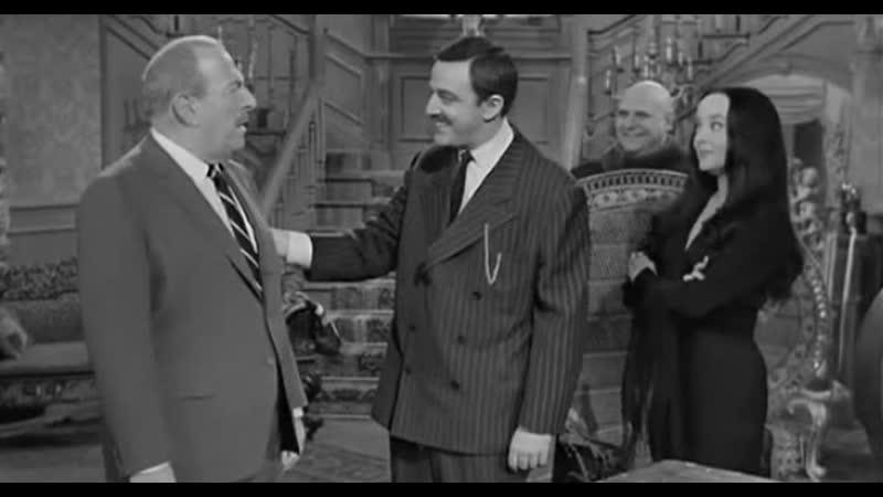 Семейка Аддамс\The Addams Family. US.1964. 1 сезон, 12-22 серия(ужасы, комедия, семейный)