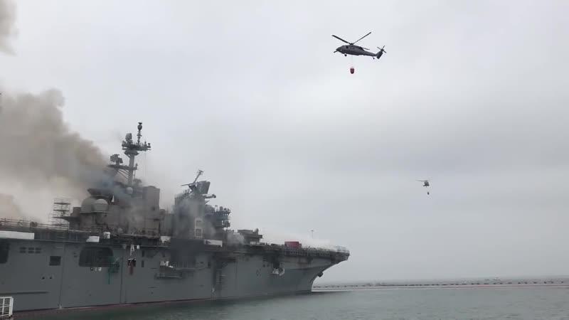 USS Bonhomme Richard (LHD 6) Firefighting Efforts, July 13th Part Three