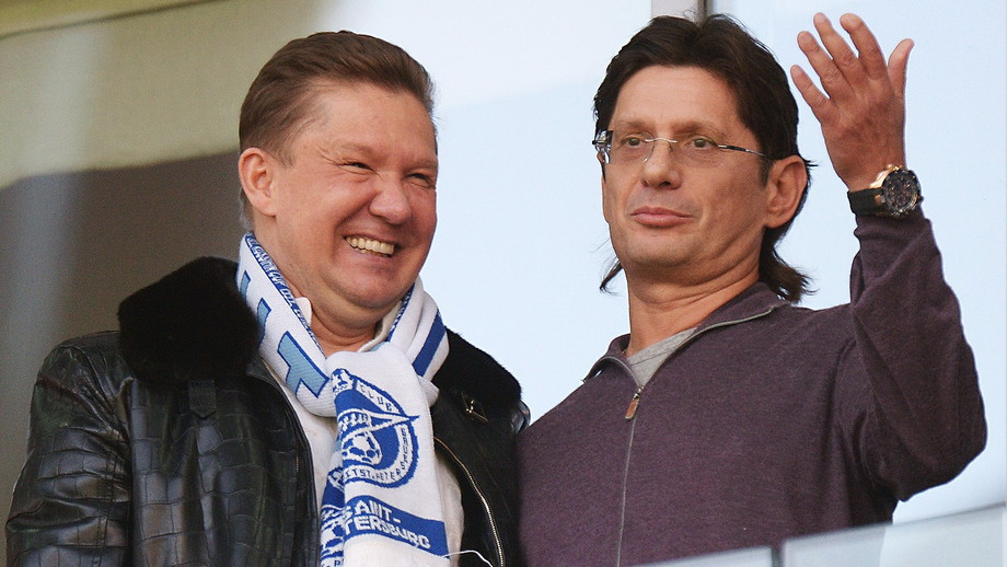 Алексей Миллер и Леонид Федун