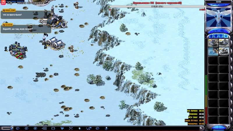 Roper game^FFA CC Red Alert 2 REBORN (041119) FFA - Roper x Chislo_PI x Toniksidor x Artemis