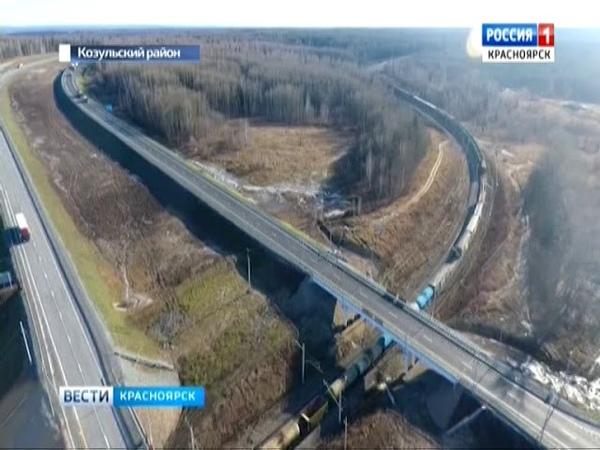 В Козульском районе сдан в эксплуатацию путепровод через Транссиб