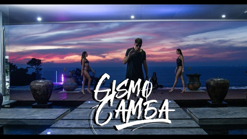 Gismo Самба Премьера клипа 2020