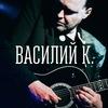 Василий К.   24.02   Сердце