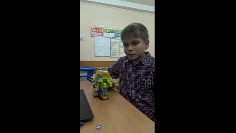 Кулачковый механизм в роботе-драконе (Филиал Краснодарский)