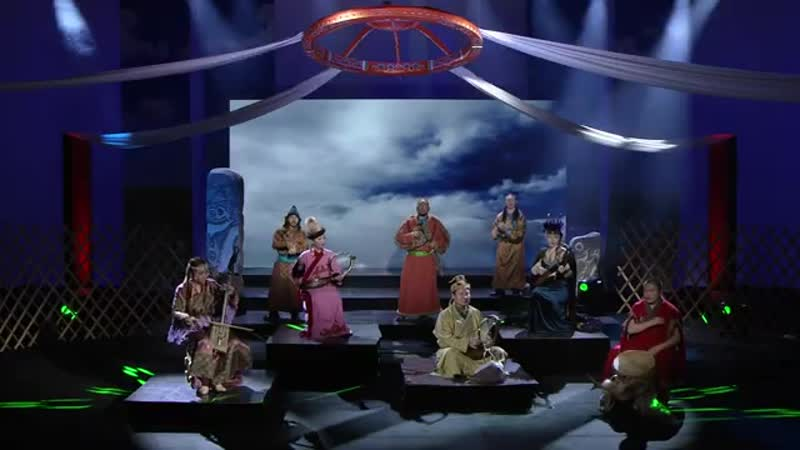 Алтай хамтлаг Эртний нүүдэлчдийн дуу хуурын жимээр