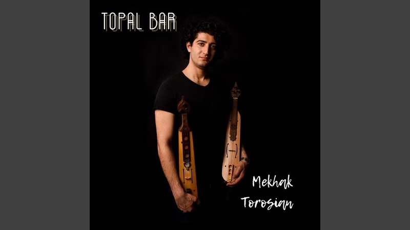Topal Bar