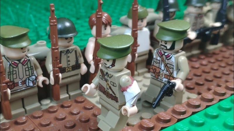 Lego WW2 First day of Great Patriotic war Part 2 Первый день Великой Отечественной войны Часть 2