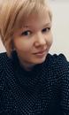 Фотоальбом Инны Зуевой