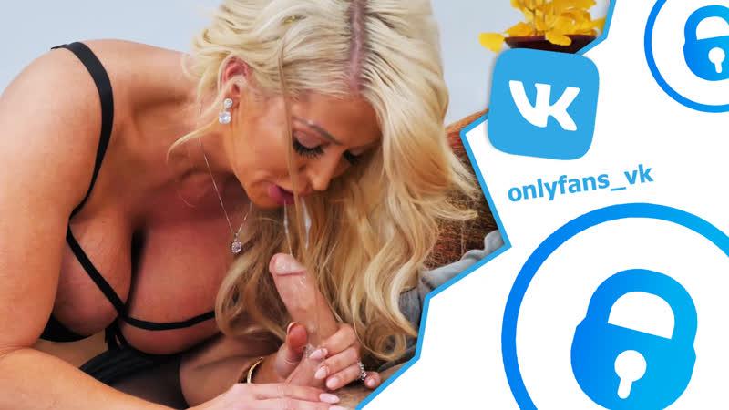 Naughty America Alura TNT Jenson Neighbor Affair ( New Porn2020, mom, milf, mature, big tits, ass, anal,