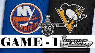 New York Islanders vs Pittsburgh Penguins |  | Stanley Cup 2021 | Game 1 | Обзор матча