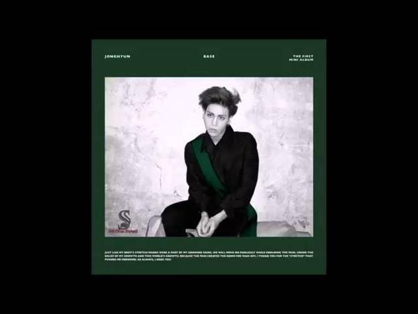 AUDIO 150108 JONGHYUN Feat Younha LOVE BELT