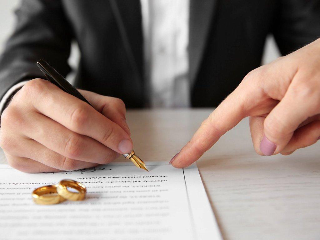 брачный контракт фото должна