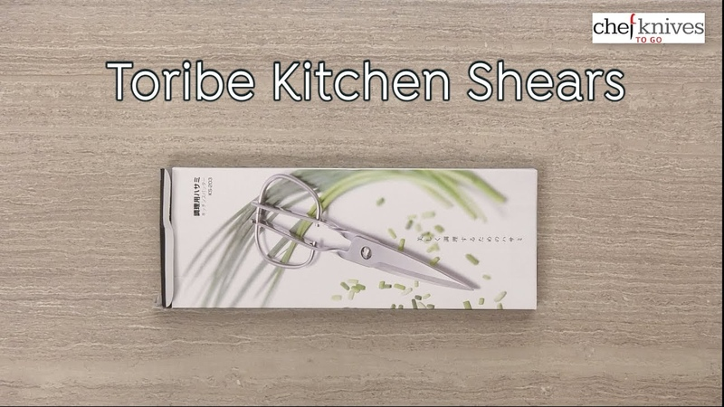 Toribe Kitchen Shears Quick Look