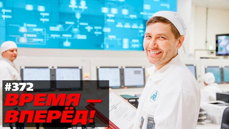 Стало известно зачем Россия ввозит атомные отходы Физика обогащения