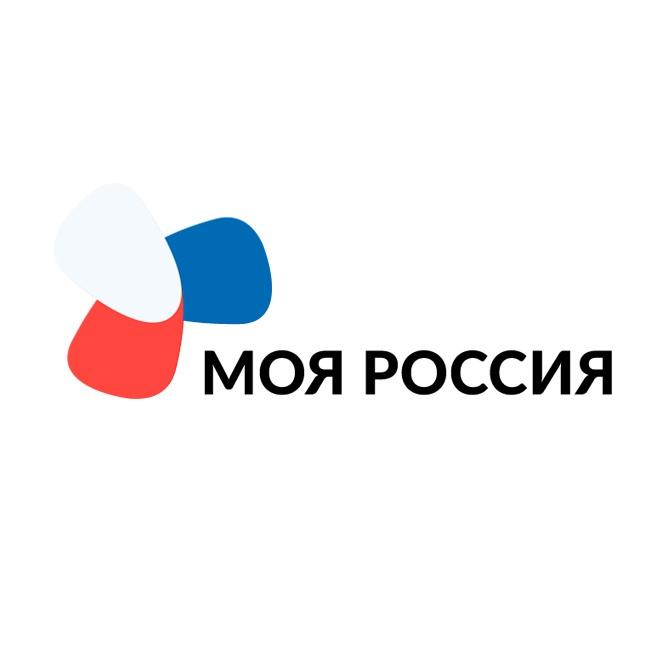 Портал МояРоссия.рф запускает новые сервисы в помощь НКО, активистам и социально ориентированному бизнесу., изображение №1