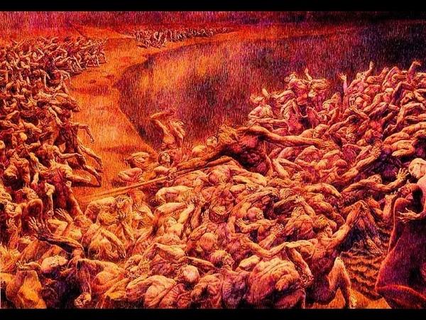 Вечные Муки = Вечный Закон