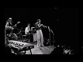 Miles Davis- August 2, 1970 CBS Records Convention, Nassau