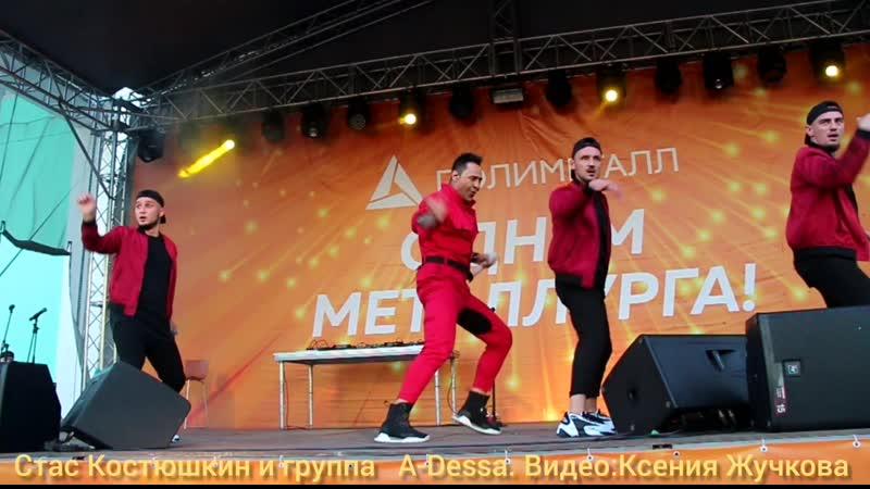Стас Костюшкин. Видео К. Жучкова ЖК