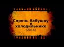 Кино АLive 1511 S p r y a c k nike=18 MaximuM