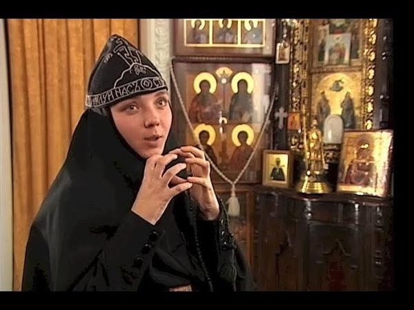 Все будет хорошо Схимонахиня Евфросиния Свято Успенский Николо Васильевский монастырь