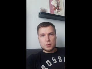 Отзыв о продвижении от Богдана Ишимова