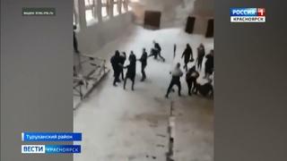 Анонс: в Игарке подростки устроили массовую драку