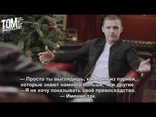 Русские субтитры  ролик с канала Уилла Смита Я пригласил Тома Холланда на квест