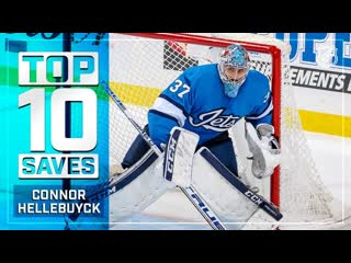 Top 10 Connor Hellebuyck