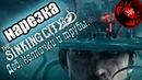 НАРЕЗКА The Sinking City Inffra let s play Дед колпачки и трубы