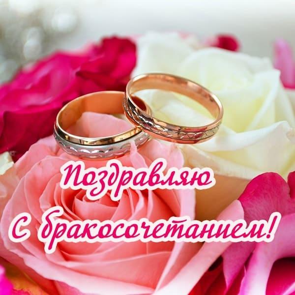 данный поздравления на свадьбу для денис и мария располагаются
