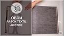Каталог обоев Rasch Textil Aristide