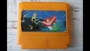 Картридж/Cartridge (The Little Mermaid/Русалочка)(8-Bit/8-Бит)(Dendy/Денди)