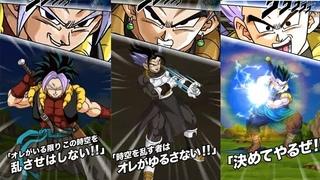 VEGEKS, GOHANKS, GOTENKS, SUPREME KAI OF TIME, SSJ3 XENO GOKU & VEGETA SUPER ATTACKS PREVIEW!