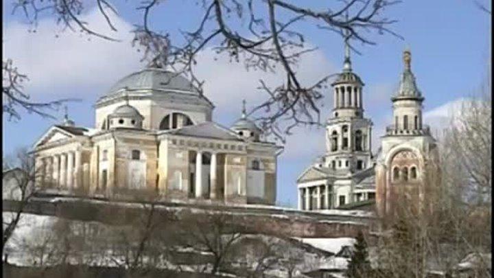 Фильм о Торжке 2005 г