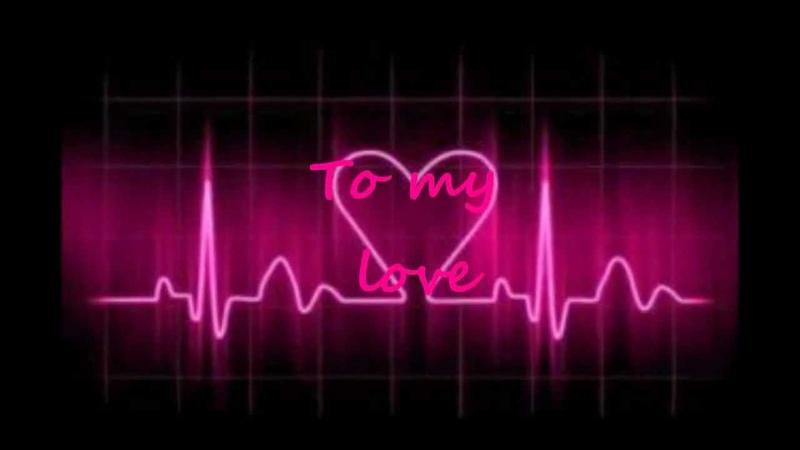 Edward Maya Vika Jigulina - Stereo Love (Remix) HQ Lyrics