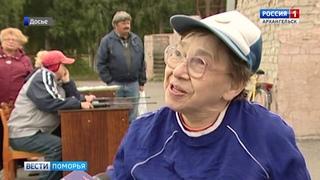 Ушла из жизни прославленная поморская спортсменка Наталья Алексеева