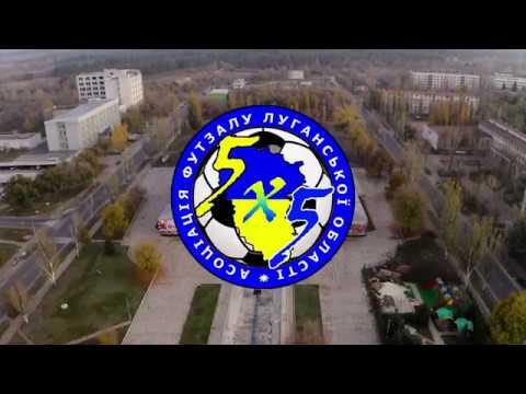 Відеоогляд ГУНП Чайка 6 7 Чемпіонат області з футзалу 2019 20р Вища ліга