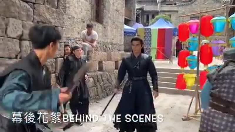 Съёмки Сказание о юности - Тай Цзу Сюн