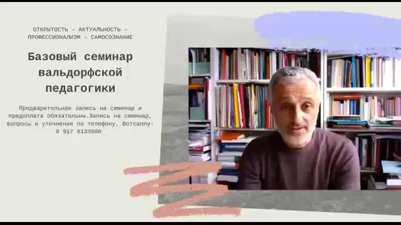 Приглашение на семинар от Михаила Пицхелаури
