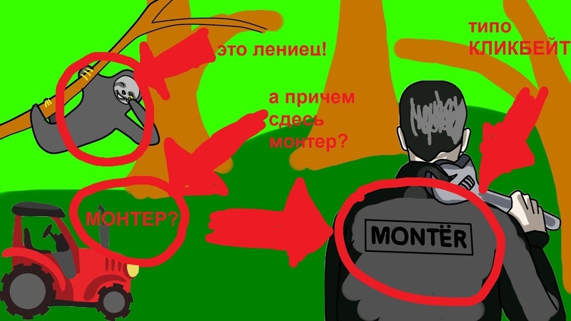 Фановая нарезка по Warface Хайплюсь за счет монтера