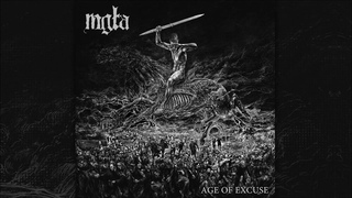 Mgła Age of Excuse full album 2019