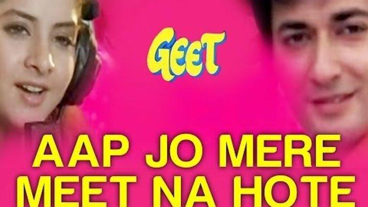 Aap Jo Mere Meet Na Hote - Geet   Divya Bharti   Lata Mangeshkar   Bappi Lahiri