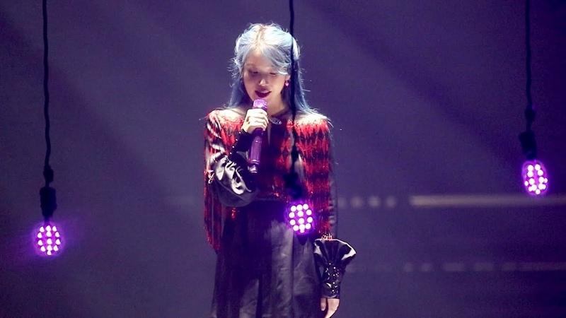 191124 아이유(IU) 시간의 바깥(adobe the time) @Love, poem 서울 일요일 콘서트