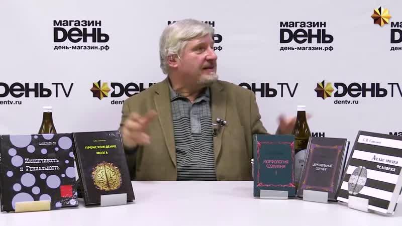 Проф Савельев об отрицательной рецензии на сайте антропогенез