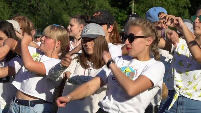 Merk Kremont Hands Up детский флешмоб